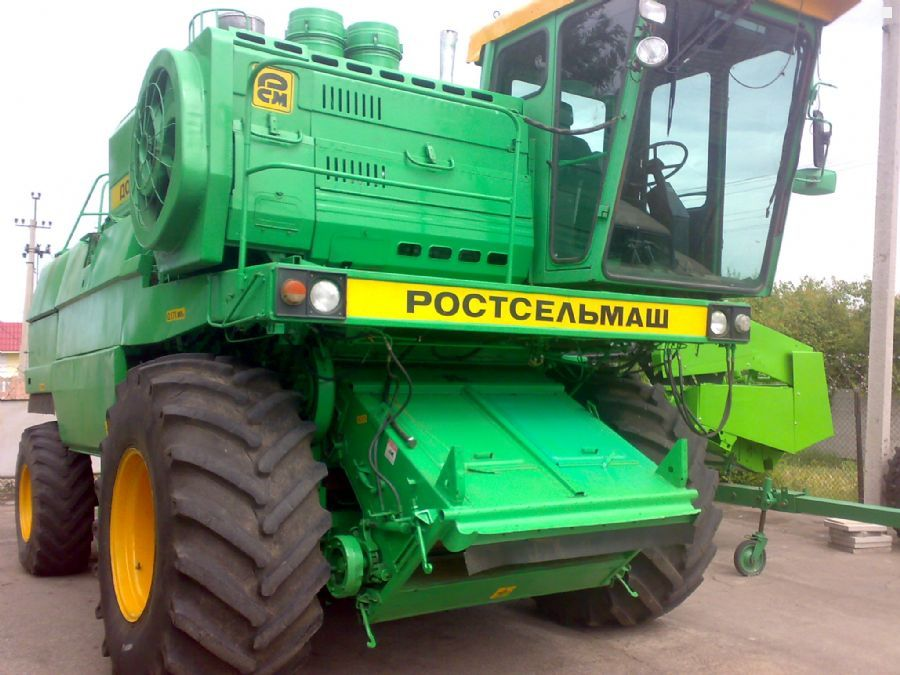 Kombayn-Don-1500