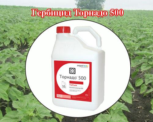 торнадо инсектицид инструкция