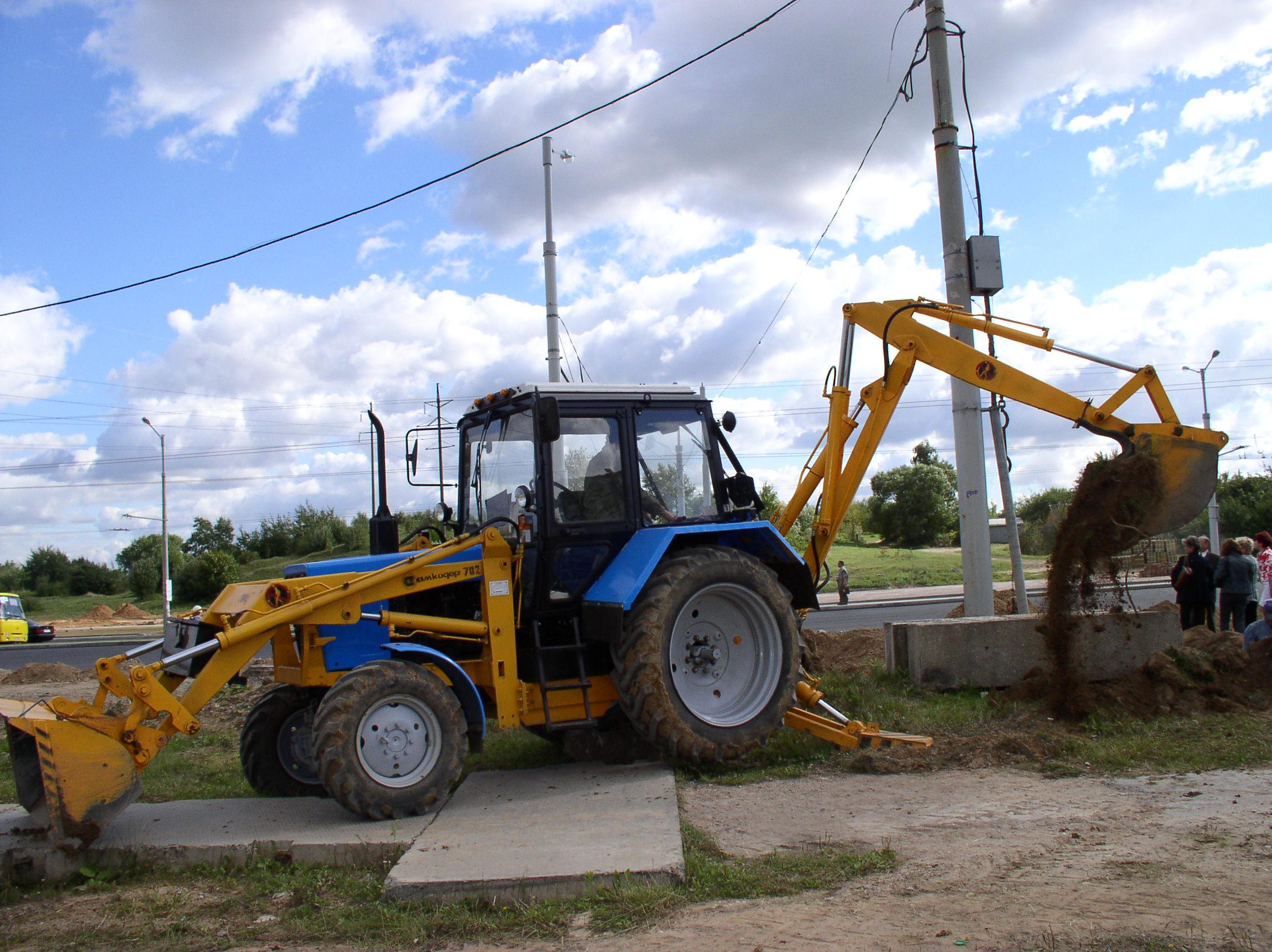 Экскаватор на основе трактора МТЗ-80