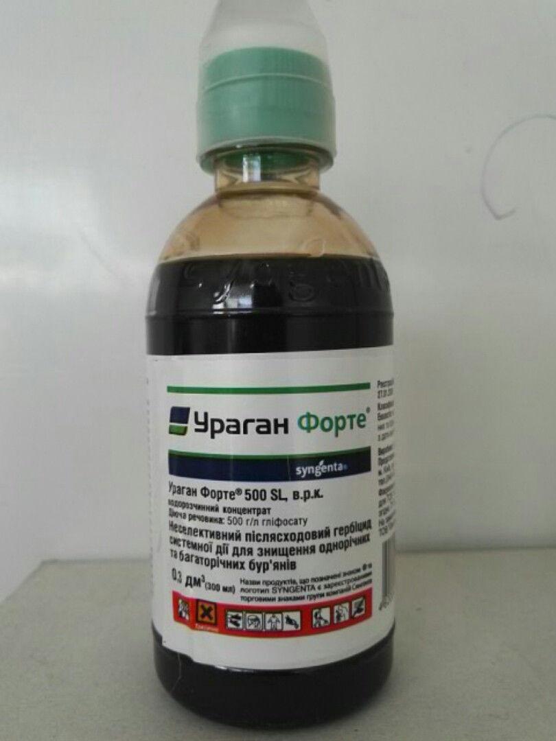 Один из видов упаковки гербицида Ураган