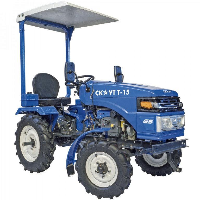 Мини-трактор Скаут Т-15 с козырьком