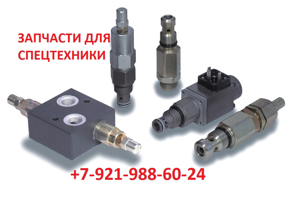 Трактор Беларус 320.4. Коммунальное оборудование