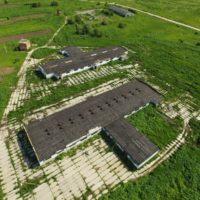 Продается ферма, Московская область