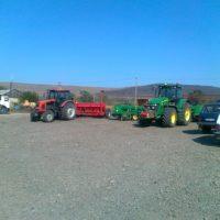 Сельхозпредприятие животноводческого направления