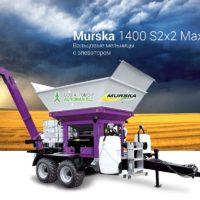 Продажа оборудования для плющения зерна, вальцовые мельницы с элеватором МУРСКА