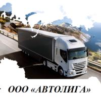 Грузоперевозки по всей России