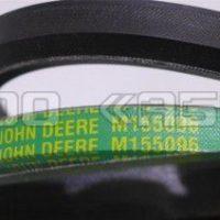 Ремень John Deere Z104977, HXE15546